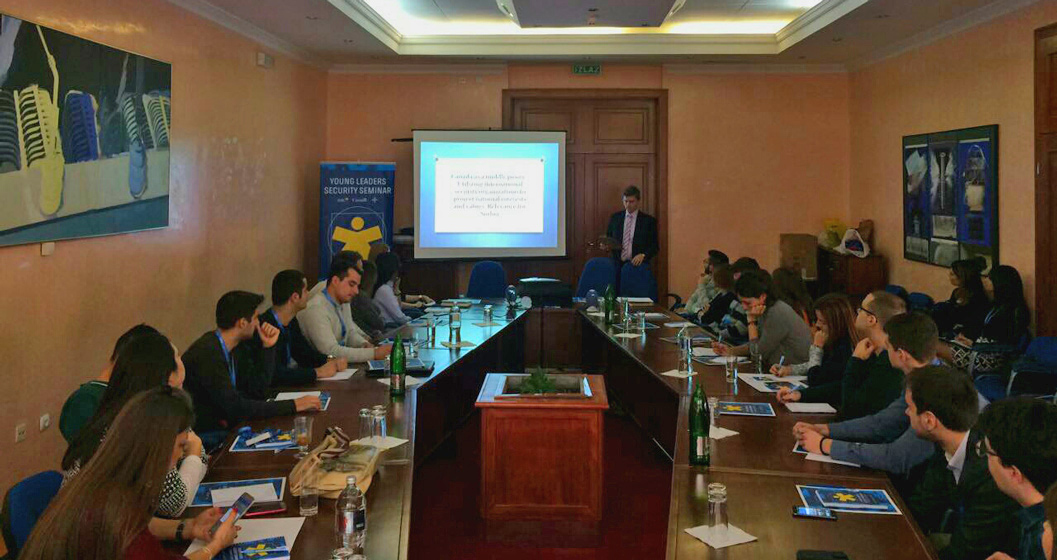Безбедносни семинар за младе лидере